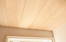 ストーングレインフローリングの天井
