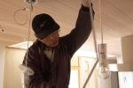 照明器具設置工事1