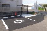 新しくなった駐車場と自転車置場