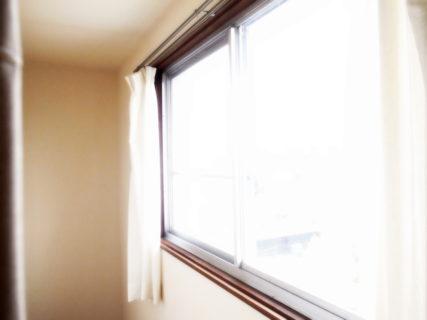 断熱窓リフォーム