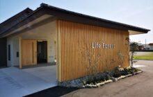 エントランス木製格子壁 施設名Life Forest サイン表示